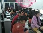 南京江浦excel培训学校 excel培训机构 桥林电脑培训