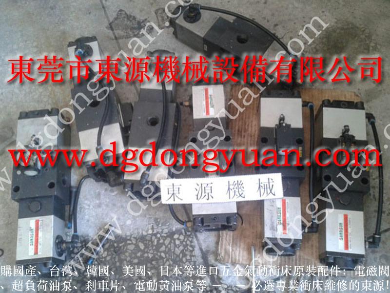 振利冲床增压泵,微量润滑|购大量选东永源