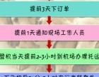 台州宠物托运