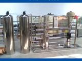 賓館直飲水設備酒店反滲透純水系統RO飲用水工程