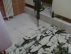 北京室内拆除公司垃圾清运