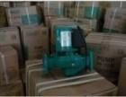上海威乐家用别墅型增压泵安装MHI203全自动增压泵