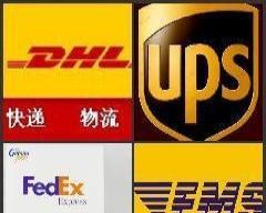莱州、莱阳国际快递dhl、ups、联邦、ems