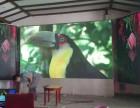 鹤壁LED显示屏,鹤壁LED电子屏,鹤壁LED全彩屏