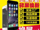 华为 魅族 OPPO等全球知名品牌手机屏幕维修换屏找-屏完美
