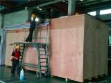 丰台木箱包装加工 散件包装箱 物流木箱 优质厂家