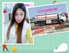 杭州8吨10吨15吨油罐车厂家直销