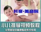 南京健康美容