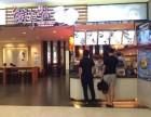 鲜芋仙芋圆甜品加盟-来自宝岛台湾的味道