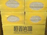 甘肃天水岩棉厂和定西保温材料