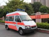 大庆长途跨省救护车-病人转院救护车-出租电话