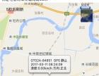 汽车定位GPS