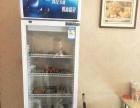 节能制冷冰柜出售