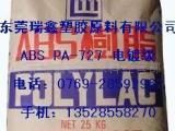 供应ABS/台湾奇美/PA-727/电镀级/高光泽/