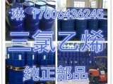 山东三氯乙烯生产厂家价格 齐鲁石化三氯乙烯桶装现货