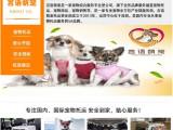 深圳宠物托运全国宠物托运 专业航空托运 港澳台托运