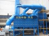 廠家直銷京冶斜插式濾筒除塵器節能高效