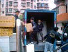 青岛至西安专线青岛至西安搬家公司
