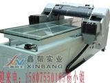 烤漆玻璃印花机,铝合金外壳丝网印刷机,五