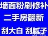 上海装修队 专业办公室装修 旧房装修 店铺装修