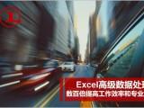 助力东方Excel培训,100多家世界500强企业的选择
