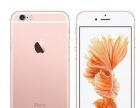 回收苹果手机 全新苹果手机、未拆封