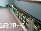 洛阳围墙阳台护栏最大规模厂家PVC草坪小花园护栏围栏