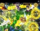 香港星力游戏 手游移动电玩城 源头代理 诚邀加盟