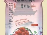 虾天下龙虾调料酱料价格散装蒜香味手抓龙虾调料配方
