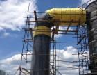 北京保温防腐施工队 高温设备蒸汽管道保温施工工程