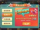 南京明游江苏手机游戏定制中心平台手机游戏开发公司