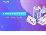 武汉区块链开发,花火数字交易系统