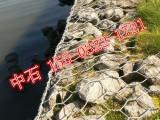 防汛防洪石笼网 铅丝石笼网厂家 防洪石头笼子 水利堤防铅丝笼