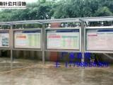 江苏指南针公共设施,江西萍乡校园宣传栏制造公司厂家