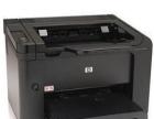 南山专业打印机加碳粉 加墨 维修复印机传真机