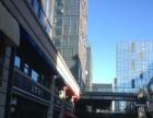 【富力盛悦居】旧宫地铁口黄金地段180平商铺 可
