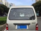 五菱之光 2012款 1.2L 手动 面包车 私家自用,支持检测