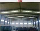 德仓二手钢结构出售多种规格二手旧钢结构厂房