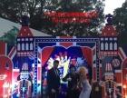 从化街口开业醒狮表演晚会舞台背景搭建庆典活动音响