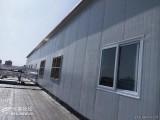 专业承接搭建密云活动彩钢房 彩钢活动房 隔断