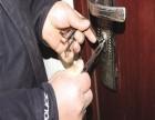 西安开汽车锁公司(24小时开汽车锁)西安开汽车锁电话