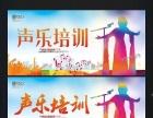 荆州金嗓子学唱歌培训中心