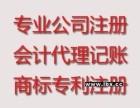 肥西县人民东路附近兼职会计找最近的财务公司张娜娜会计省事省心