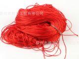 厂家薄利多销中国结5号线  颜色齐全 可来样染色