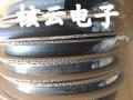 带胶热缩管,防水双壁带胶热缩管,热缩管厂家