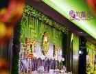 美薇亭婚礼庆典策划中心 专注婚礼十一年
