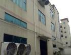 沙三工业区现有一楼960平使用率高水电装修厂房招租