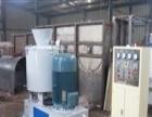江西景德镇二手塑料混合机回收