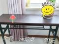活动桌子,宣传桌子 折叠桌子