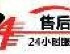 阳江三洋洗衣机(各中心 ~售后服务热线是多少电话?